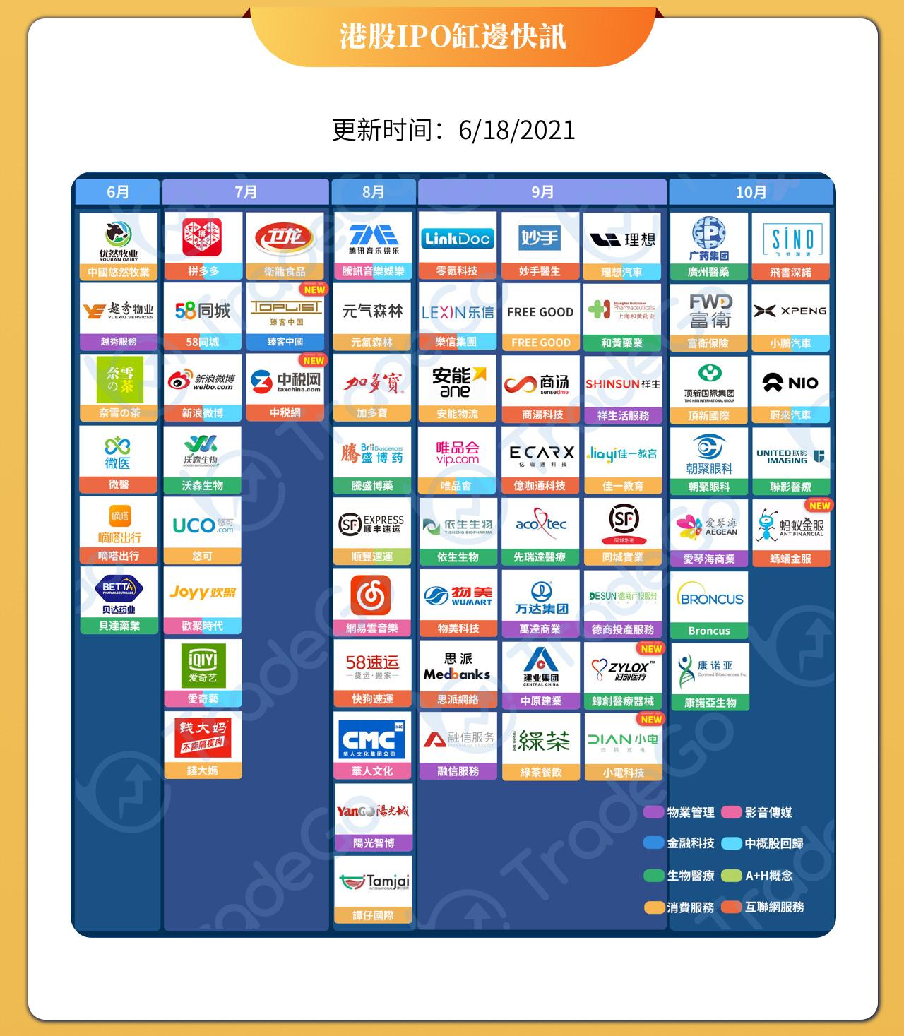 06913-華南職業教育_08.jpg