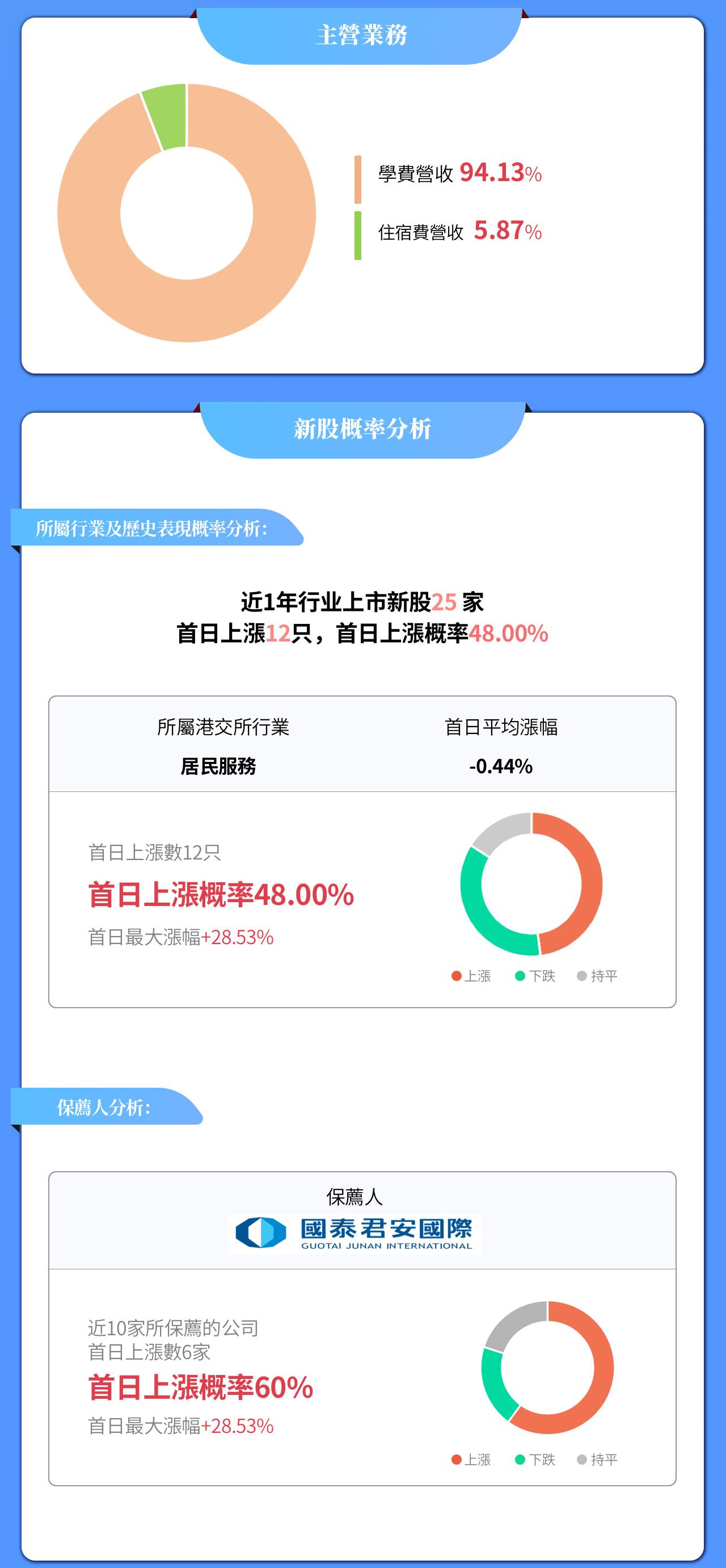 02175-中國通才教育_03.jpg