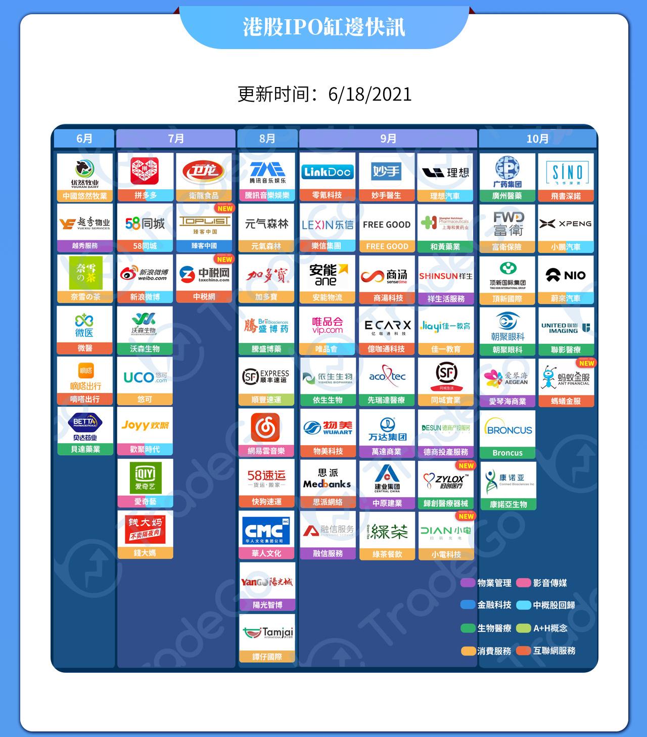 02175-中國通才教育_07.jpg