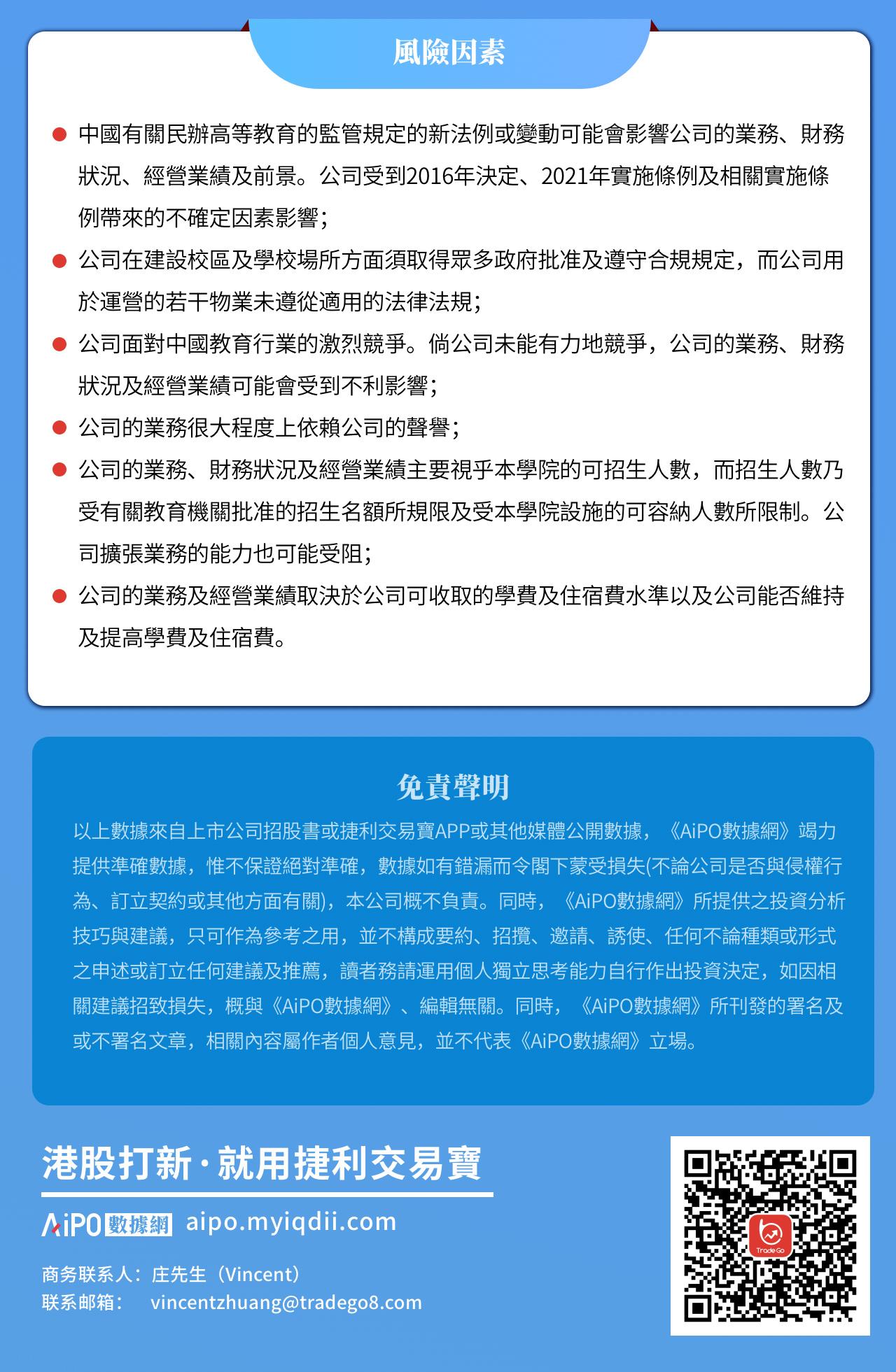 02175-中國通才教育_08.jpg